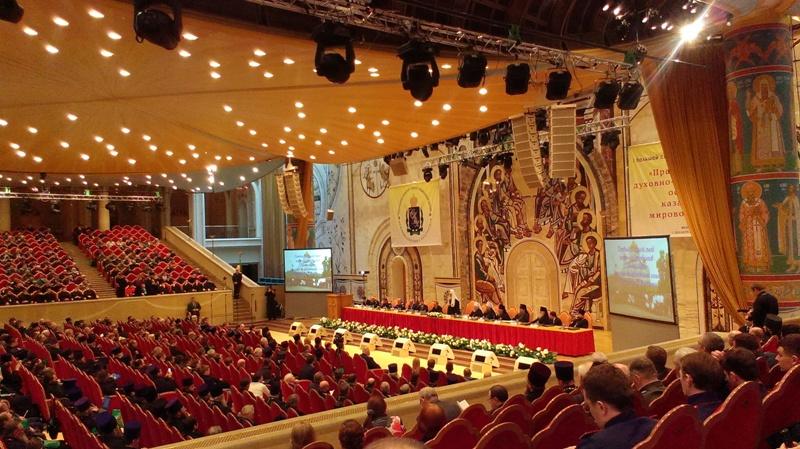 живописном районе концертный зал храма христа спасителя онлайн