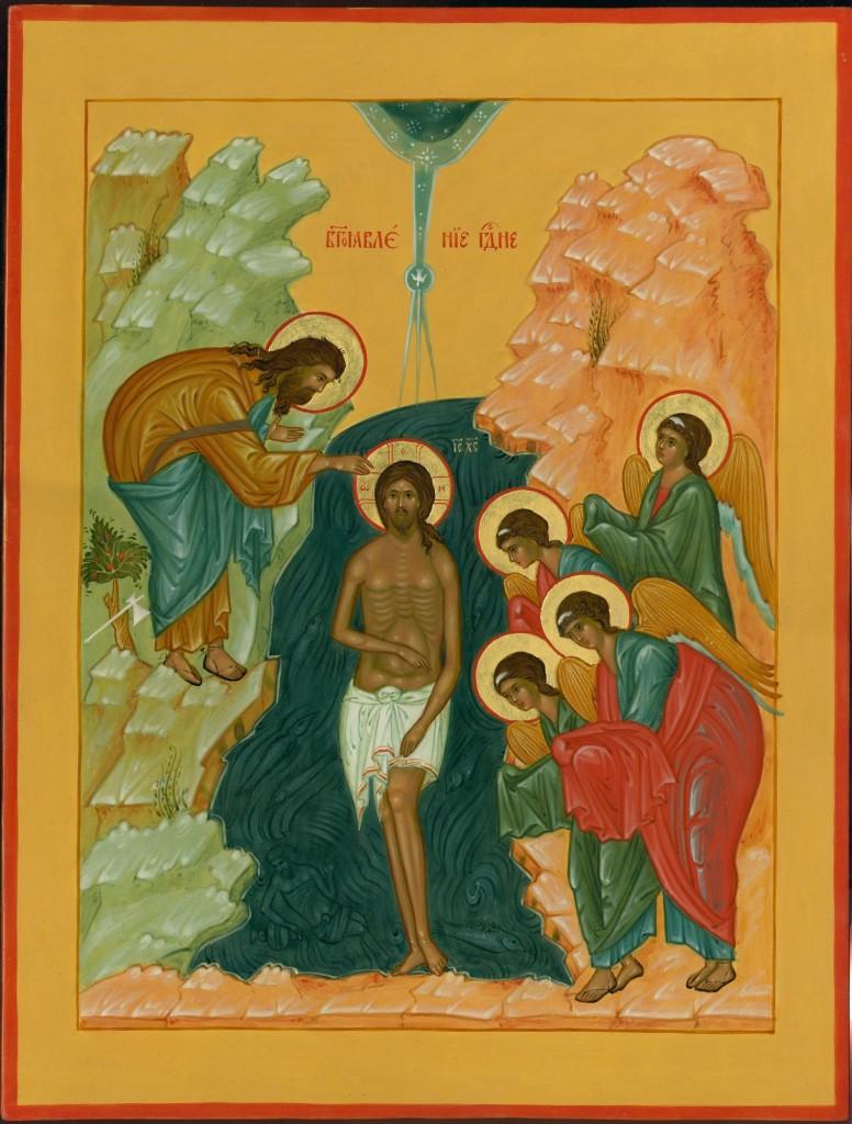 Bildergebnis für Святое Богоявле́ние икона